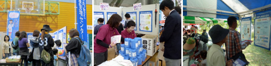 shiga201310_event