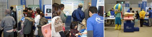 nagasaki20101103_event.JPG