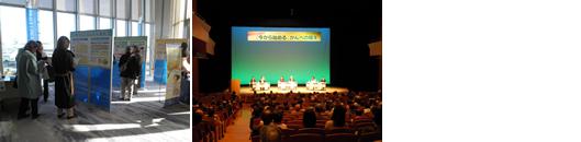 hyogo201102_event.jpg